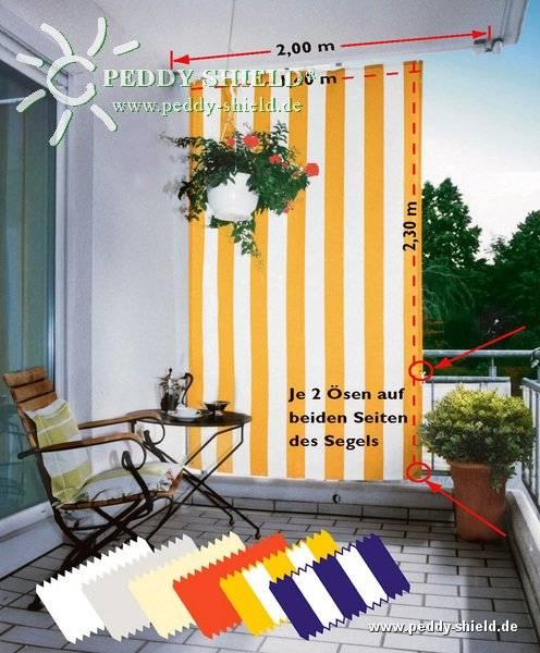 Komplett-Set Senkrecht-Sonnensegel 230 x 140 cm -Farbe hell elfenbein- inkl. Bausatz