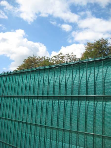 Sichtschutz HDPE grün (RAL 6005)